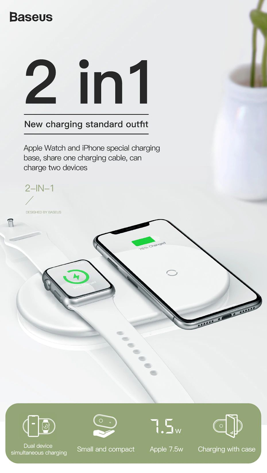 Baseus Smart 2 In 1 Wireless Qi Charger For Iphone Apple Watch (15)