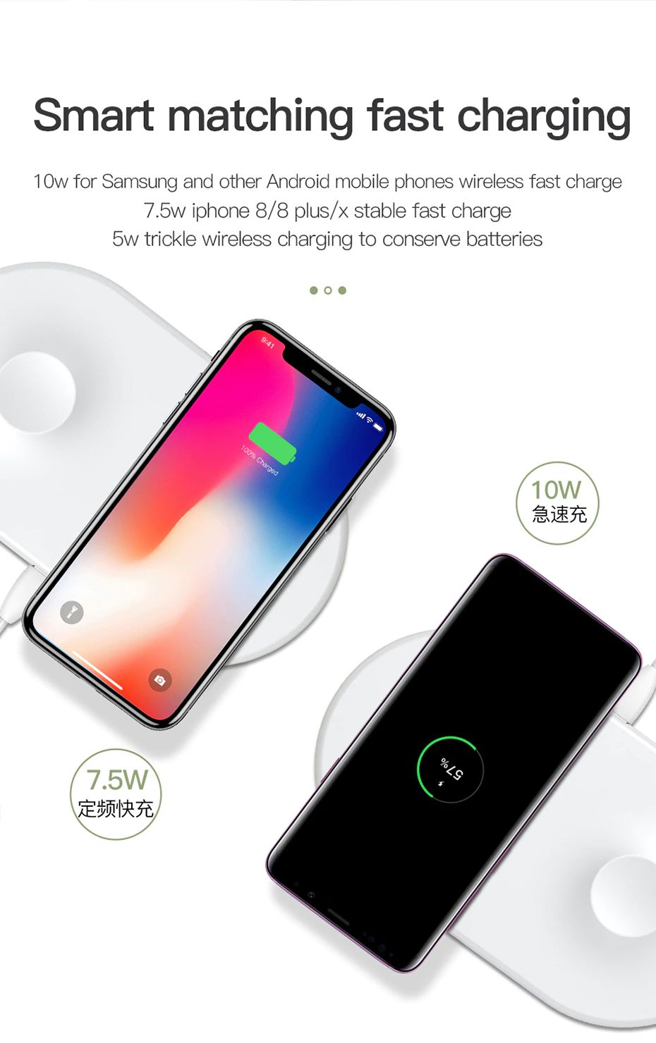 Baseus Smart 2 In 1 Wireless Qi Charger For Iphone Apple Watch (16)