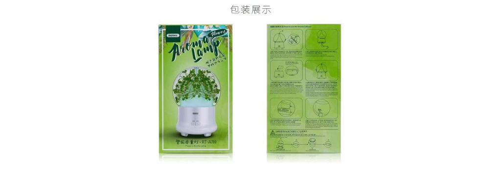 Remax Rt A700 Flowers Aroma Lamp Humidifier (11)