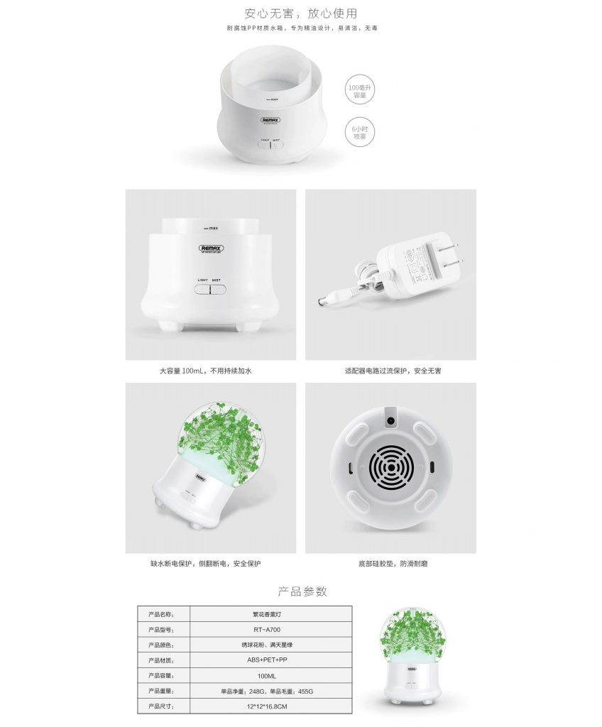 Remax Rt A700 Flowers Aroma Lamp Humidifier (8)