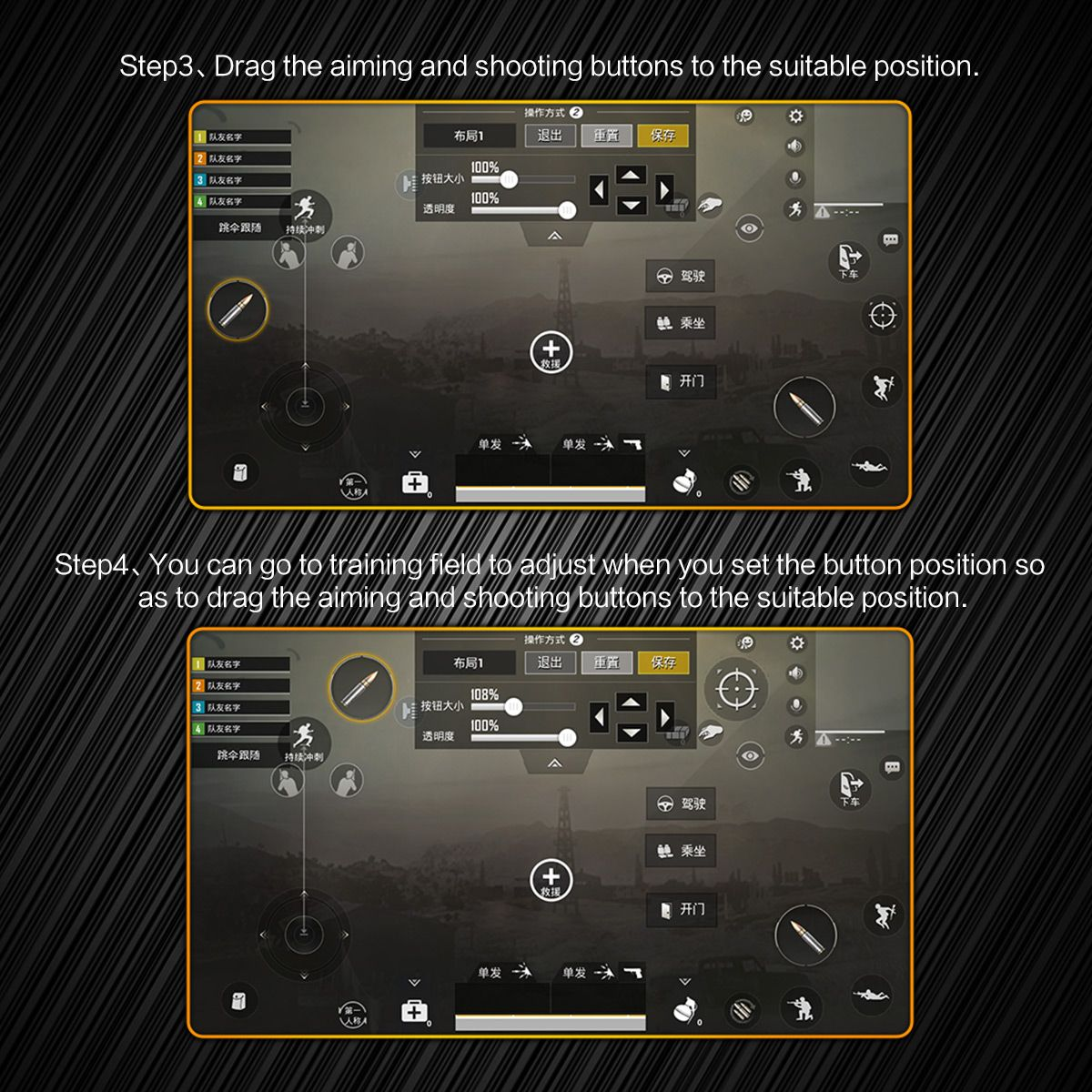 Rock Retractable Shooting Game Controller (9)