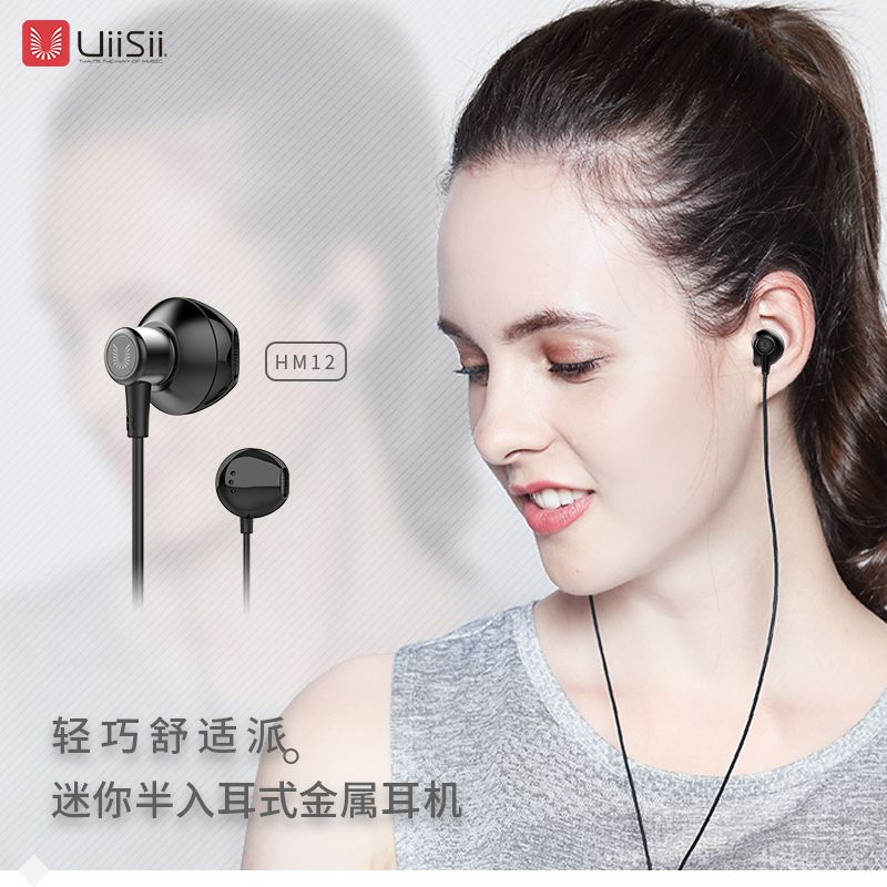 Uiisii Hm12 Gaming Headset On Ear Deep Bass Good Treble Earphone (4)