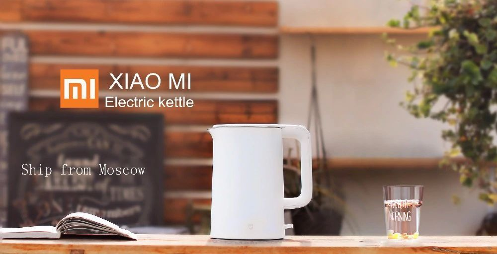 Xiaomi Mi Smart Electric Kettle 1 5l (9)