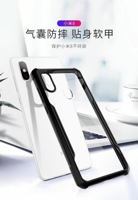 Xundd Shockproof Case For Xiaomi Pocophone F1 (3)
