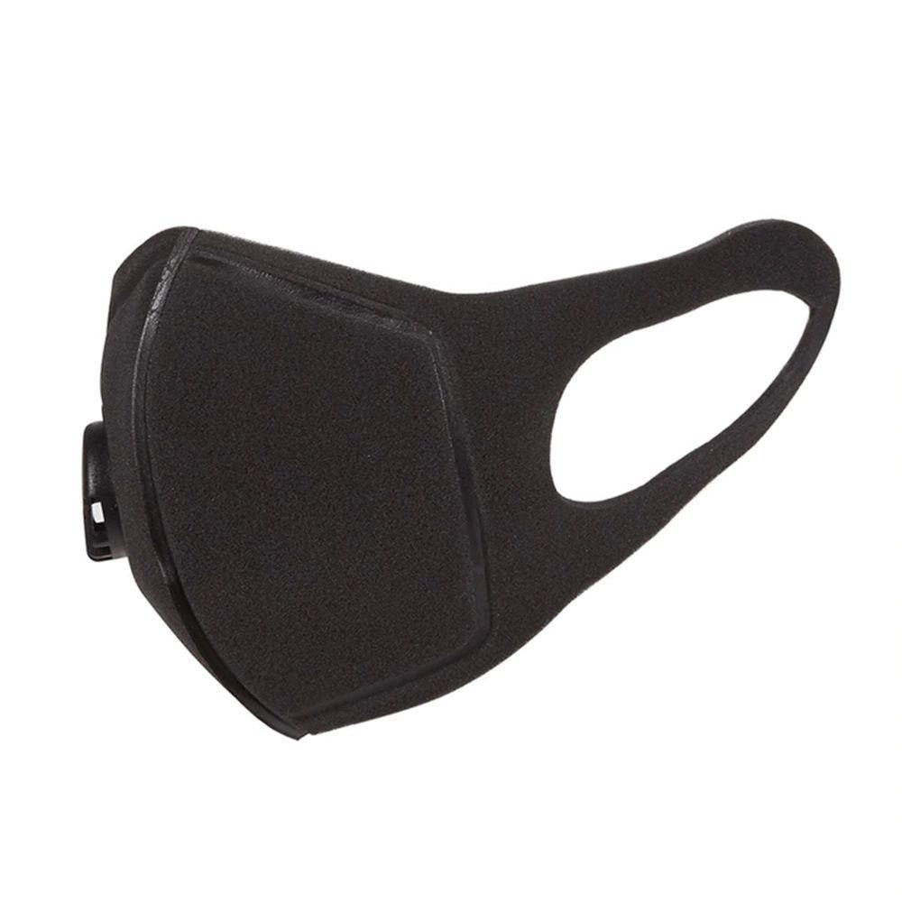 Fashion Dust Mask Upgraded Version For Men Women (4)