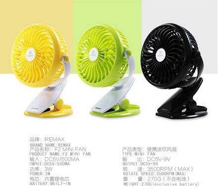 Remax F2 Rechargeable Portable Usb Mini Fan 360 Degrees Rotating (10)