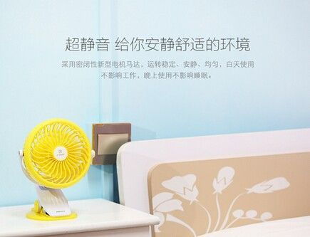 Remax F2 Rechargeable Portable Usb Mini Fan 360 Degrees Rotating (13)
