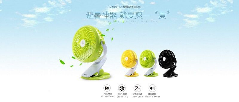 Remax F2 Rechargeable Portable Usb Mini Fan 360 Degrees Rotating (16)