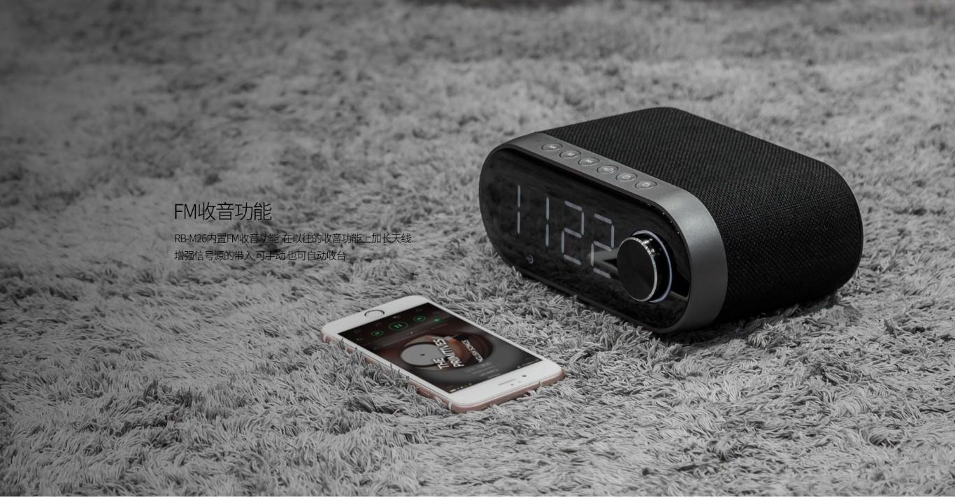 Remax Rb M26 Bluetooth Speaker With Alarm Clock (10)