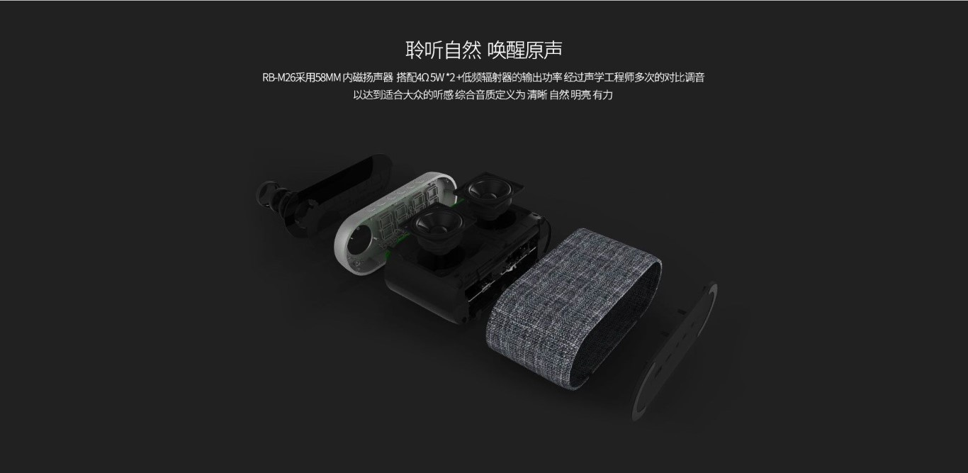 Remax Rb M26 Bluetooth Speaker With Alarm Clock (11)