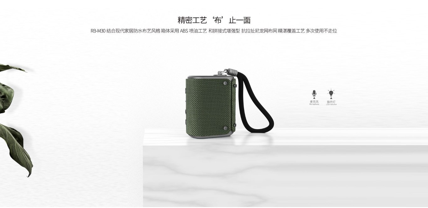 Remax Rb M30 Fabric Series Wireless Bluetooth Speaker (6)