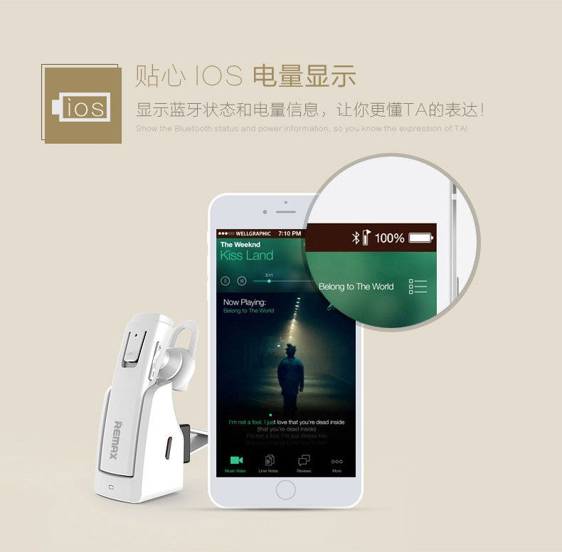 Remax Rb T6c Bluetooth Earphone With Charging Dock (17)