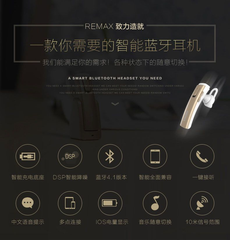 Remax Rb T6c Bluetooth Earphone With Charging Dock (2)