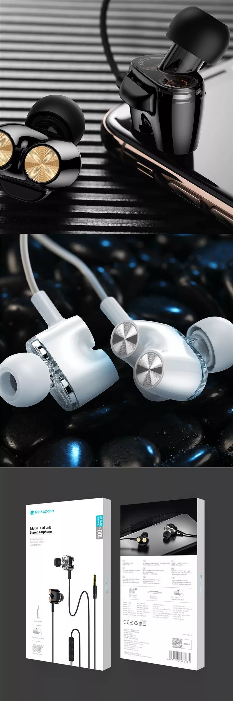 Rock Mutin Dual Unit Stereo Earphone (8)