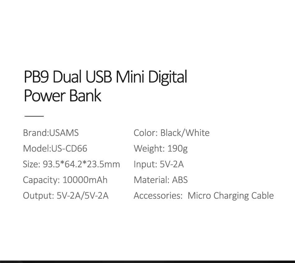 Usams Pb9 10000mah Dual Usb Mini Digital Power Bank (10)