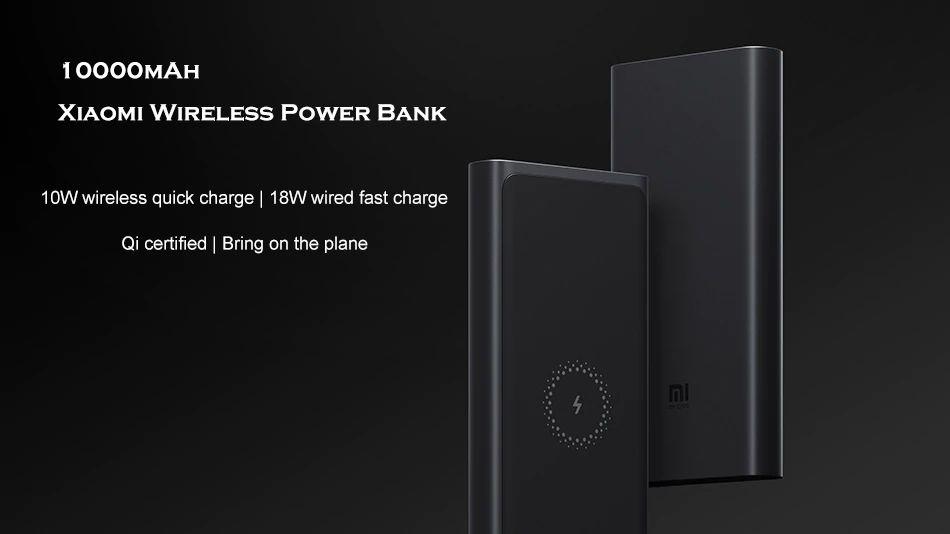 Xiaomi 10w Wireless Power Bank 10000mah (1)