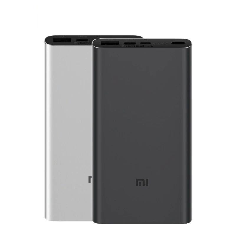 Xiaomi Mi 10000mah Power Bank 3 Two Way Quick Charge (4)