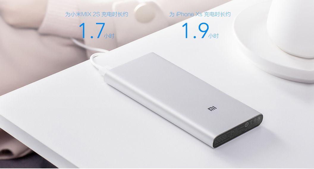 Xiaomi Mi 10000mah Power Bank 3 Two Way Quick Charge (7)