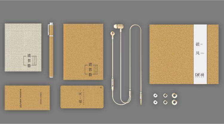 Dzat Df10 Wooden Wired Earphone (6)