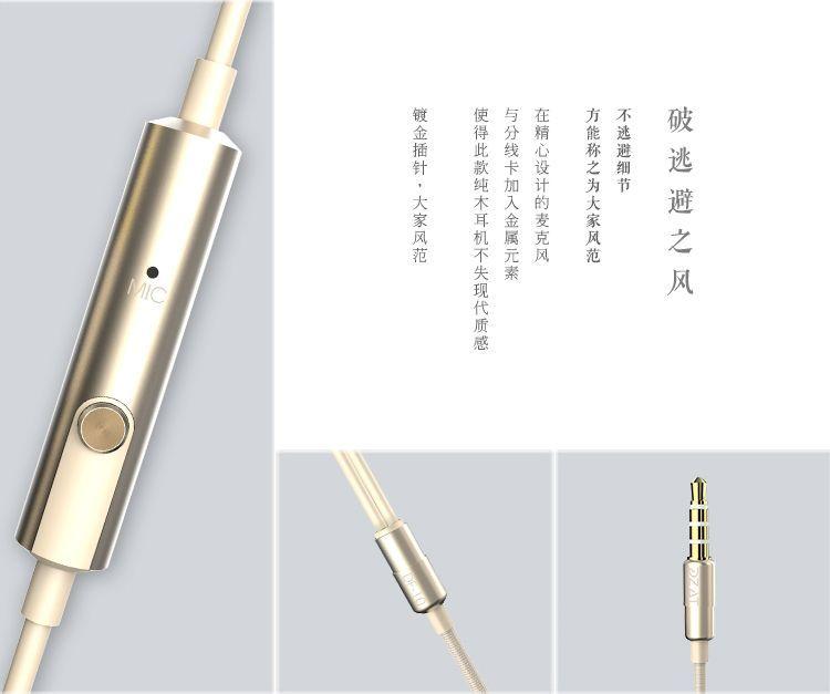 Dzat Df10 Wooden Wired Earphone (8)