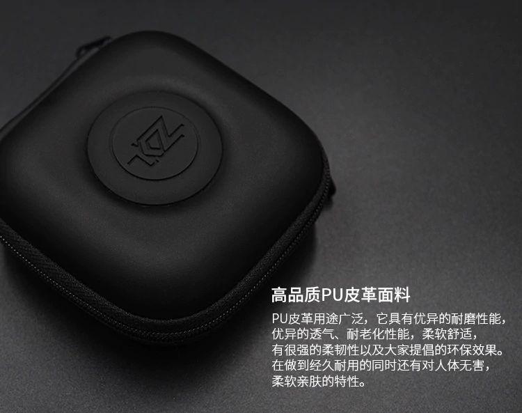 Kz Premium Pu Leather Storage Pouch (2)