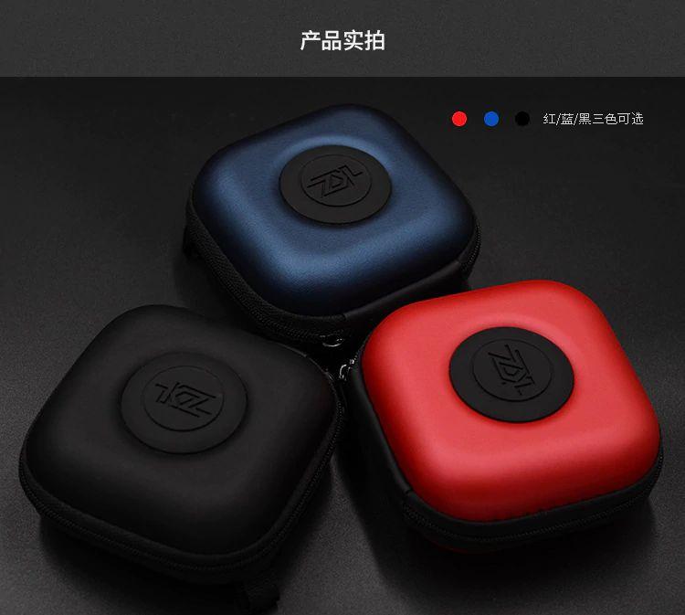 Kz Premium Pu Leather Storage Pouch (4)