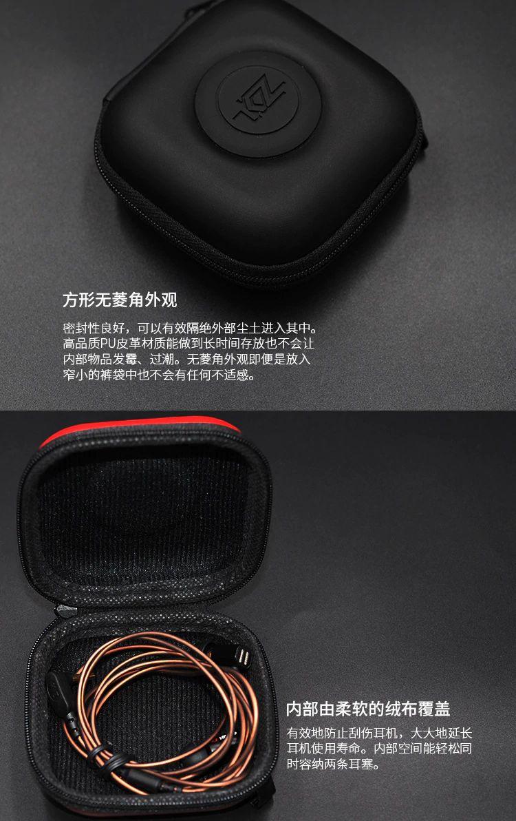 Kz Premium Pu Leather Storage Pouch (6)