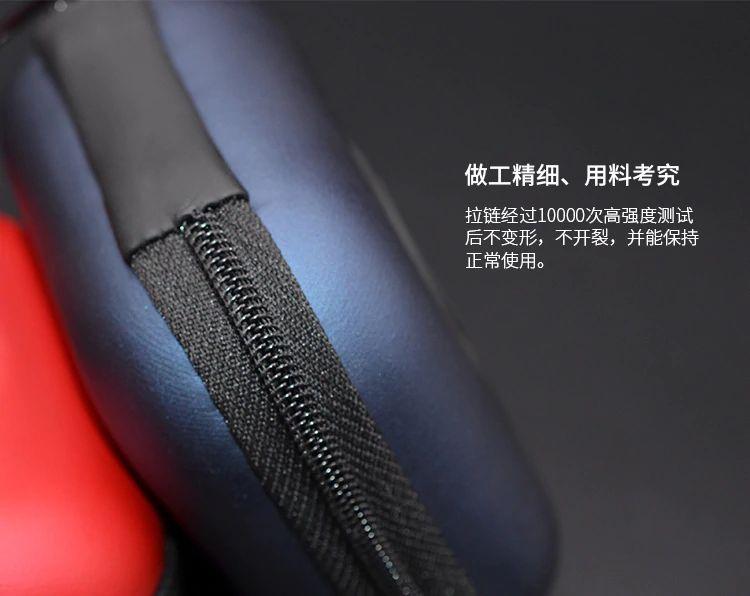 Kz Premium Pu Leather Storage Pouch (7)