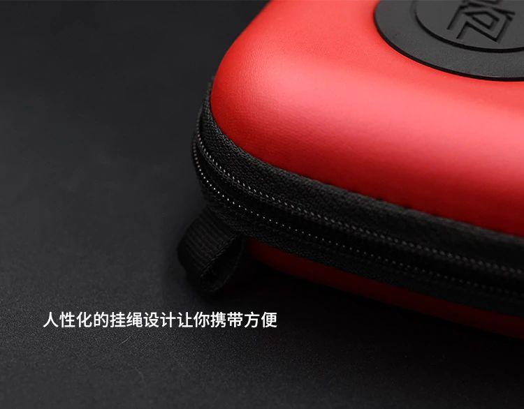 Kz Premium Pu Leather Storage Pouch (8)