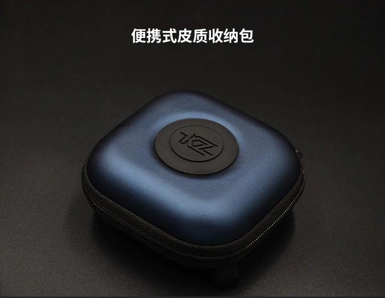 Kz Premium Pu Leather Storage Pouch (9)