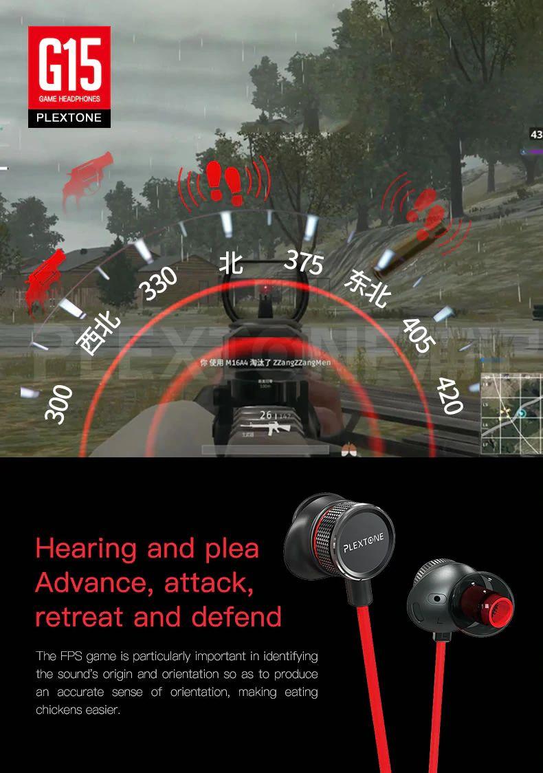 Plextone G15 Gaming Earphones With Mic (6)