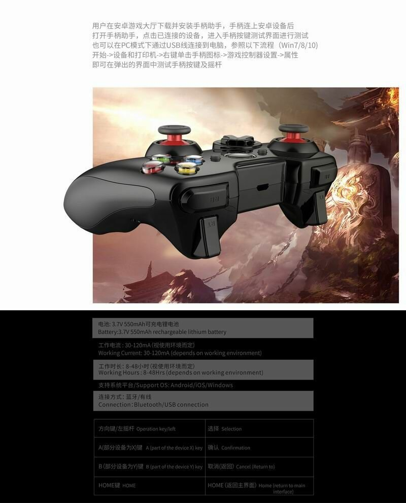 Remax Ry 01 Reyou Bluetooth Gamepad For Android Ios (10)