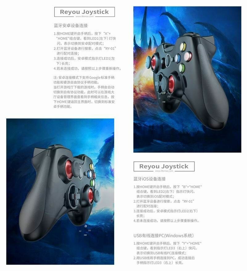 Remax Ry 01 Reyou Bluetooth Gamepad For Android Ios (4)