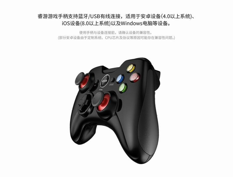 Remax Ry 01 Reyou Bluetooth Gamepad For Android Ios (6)