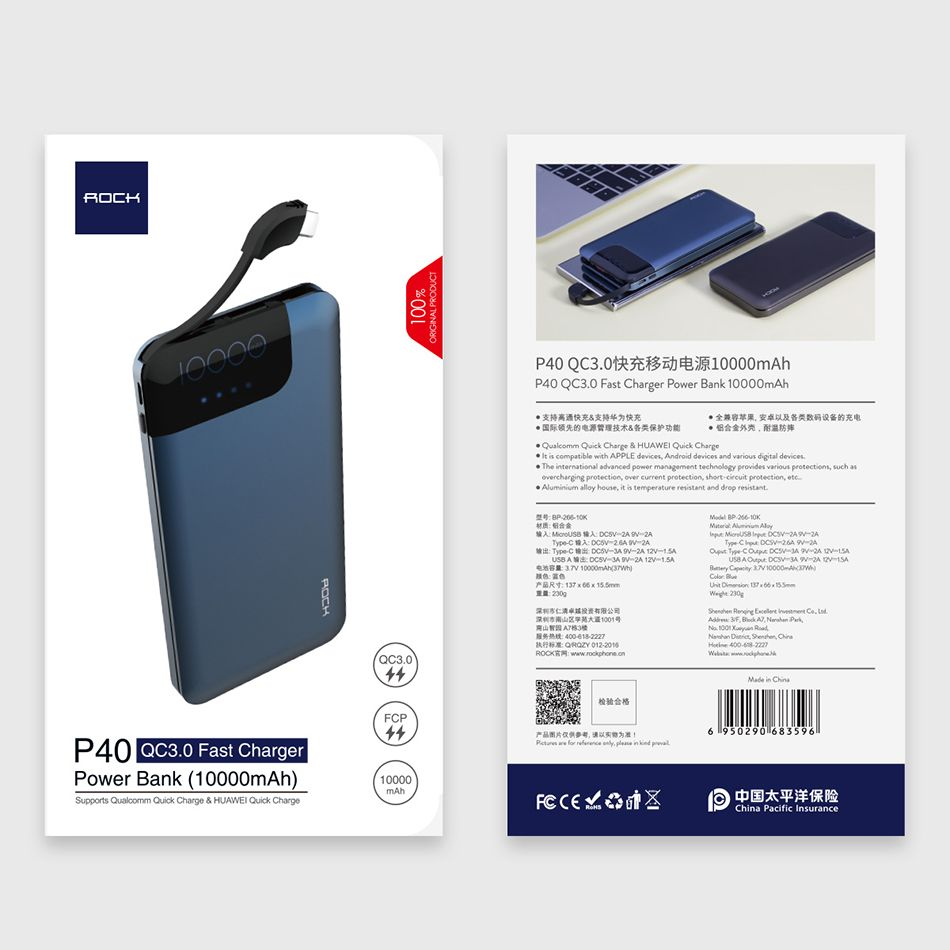Rock Space P40 Qc3 0 Fast Charger 10000mah Power Bank (16)