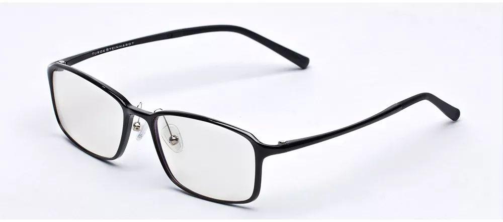 Xiaomi Mijia Ts Anti Blue Ray Glasses (3)