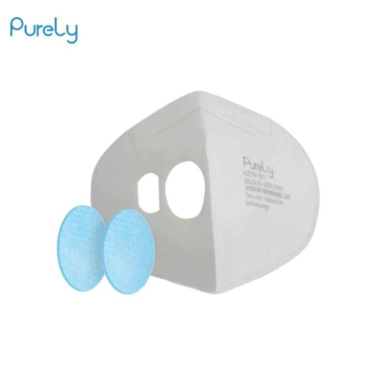 Xiaomi Purely Mask Kn95 Anti Pollution With Pm2 5 550mah Battreies Rechargeable Filter (8)