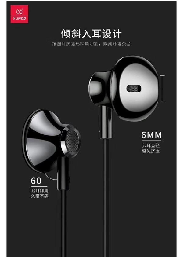 Xundd Xdhe 002 In Ear Headphone (4)