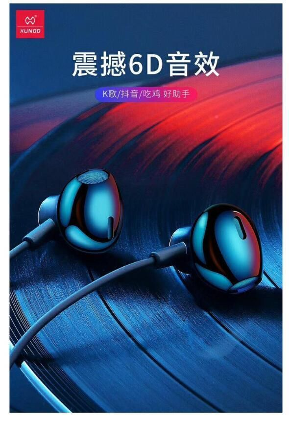 Xundd Xdhe 002 In Ear Headphone (8)