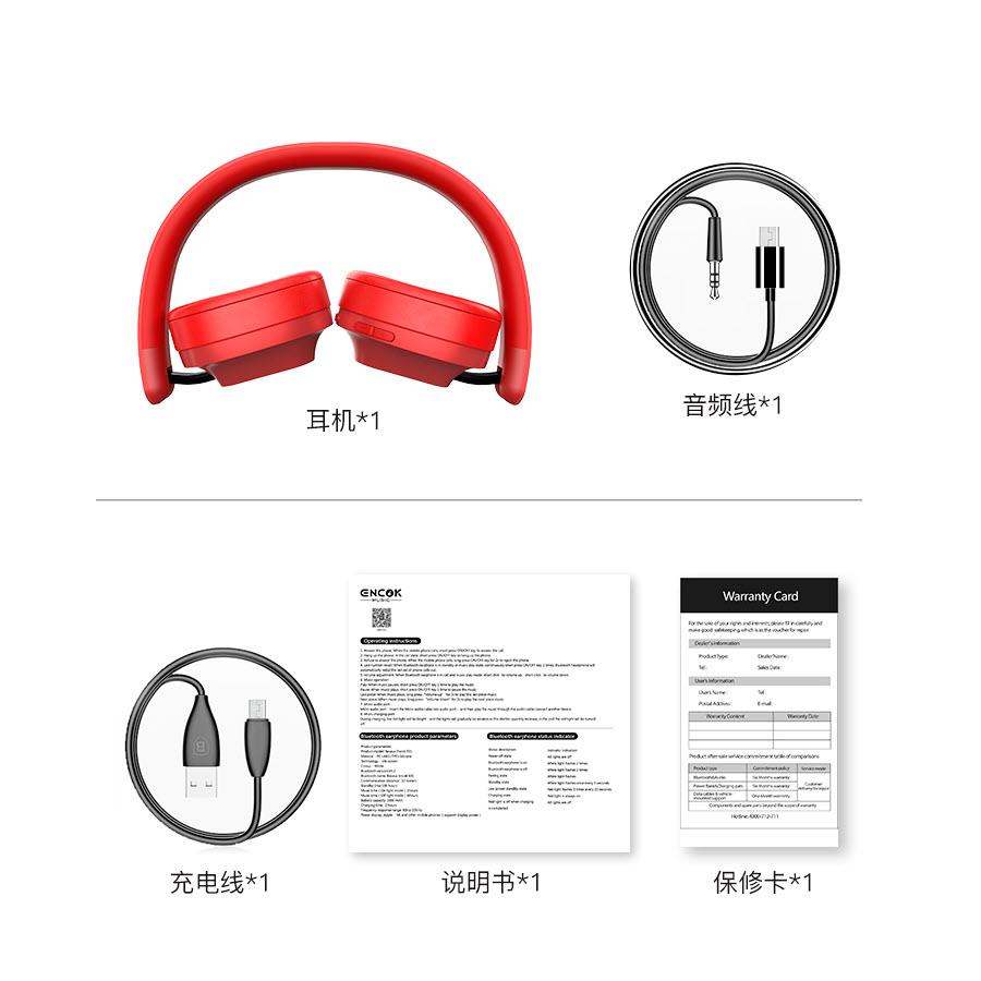 Baseus D01s Wireless Bluetooth Headphones (11)