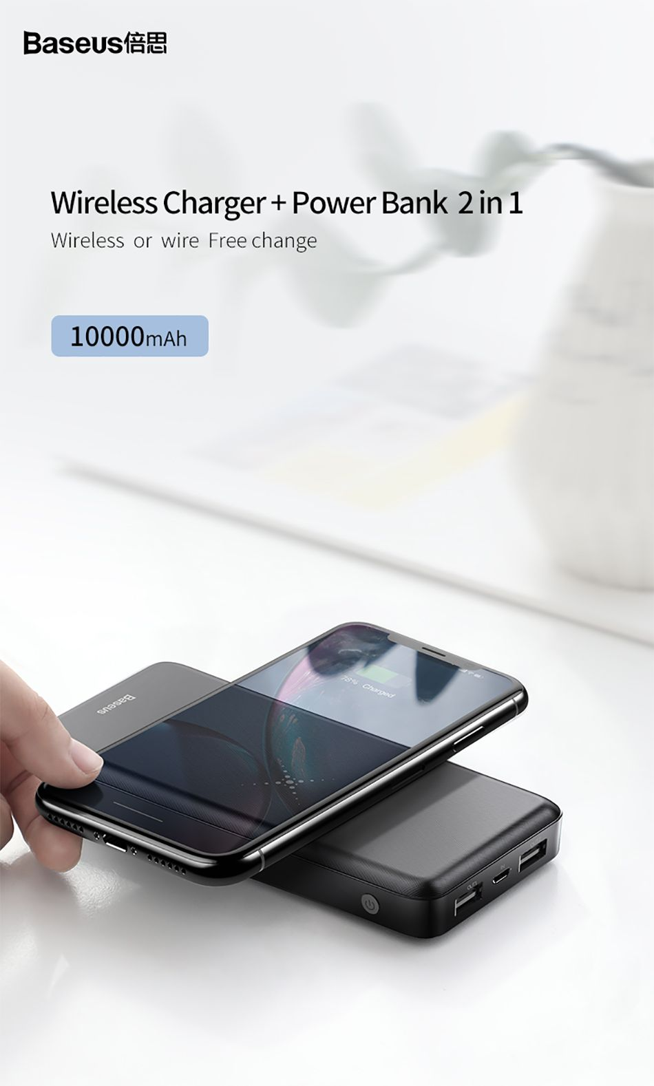 Baseus M36 Wireless Charger Power Bank 10000mah (3)