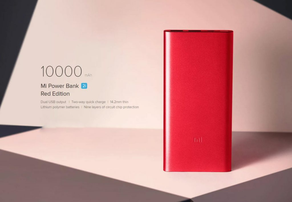 Mi 10000mah Power Bank 2i Red (1)