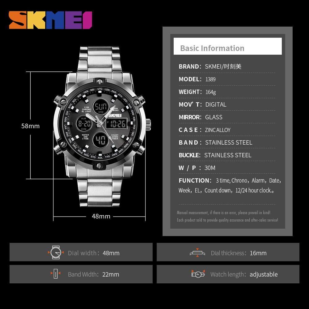 Skmei 1389 Business Digital Watch (5)