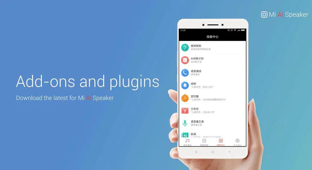 Xiaomi Ai Smart Voice Control Bluetooth Speaker (5)