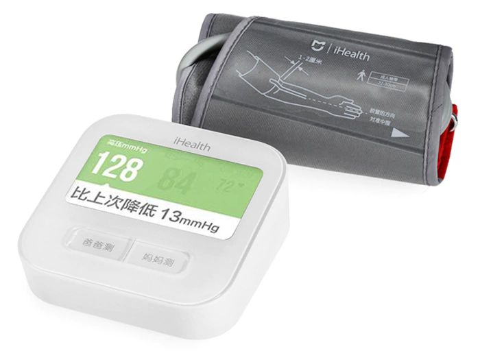 Xiaomi Ihealth Smart Blood Pressure Monitor (6)