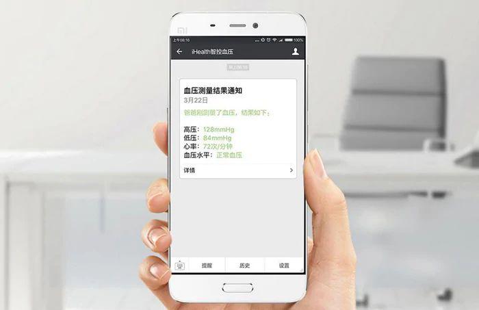 Xiaomi Ihealth Smart Blood Pressure Monitor (7)