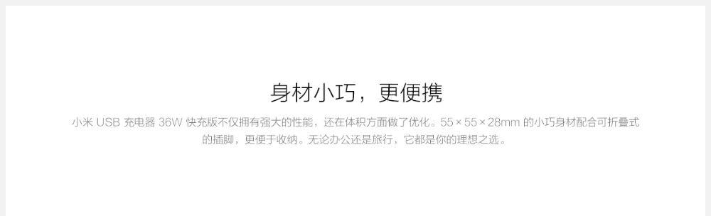 Xiaomi Mi 36w Charger Qc 3 Dual Usb (3)