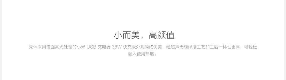Xiaomi Mi 36w Charger Qc 3 Dual Usb (4)