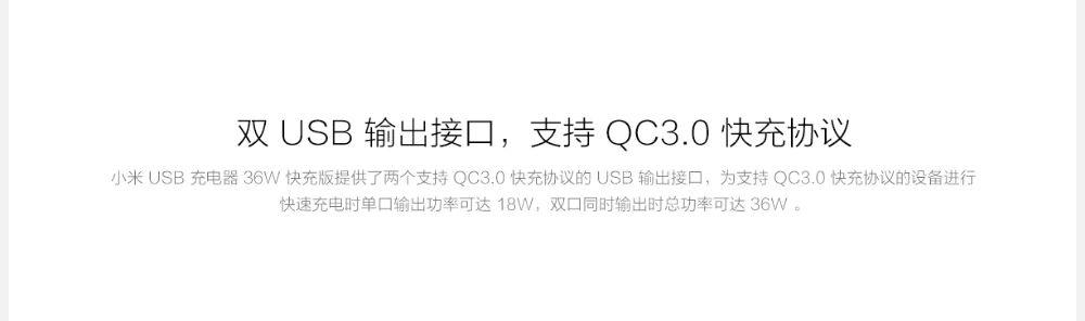 Xiaomi Mi 36w Charger Qc 3 Dual Usb (6)
