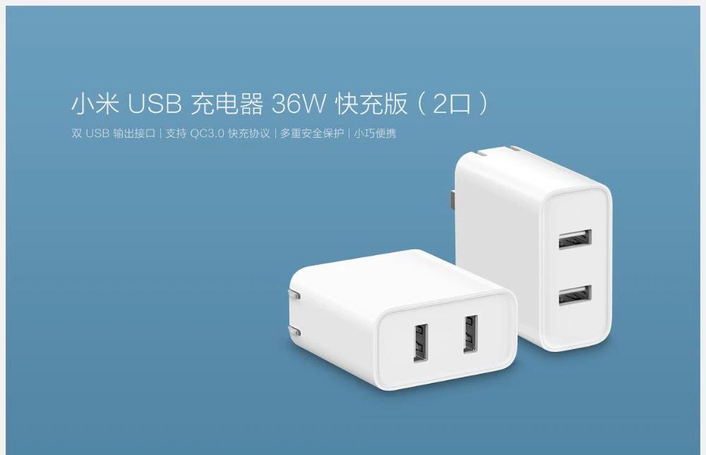 Xiaomi Mi 36w Charger Qc 3 Dual Usb (7)